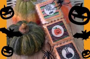 Galletas para Halloween 2€